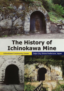 hisroty of ichinokawa mine